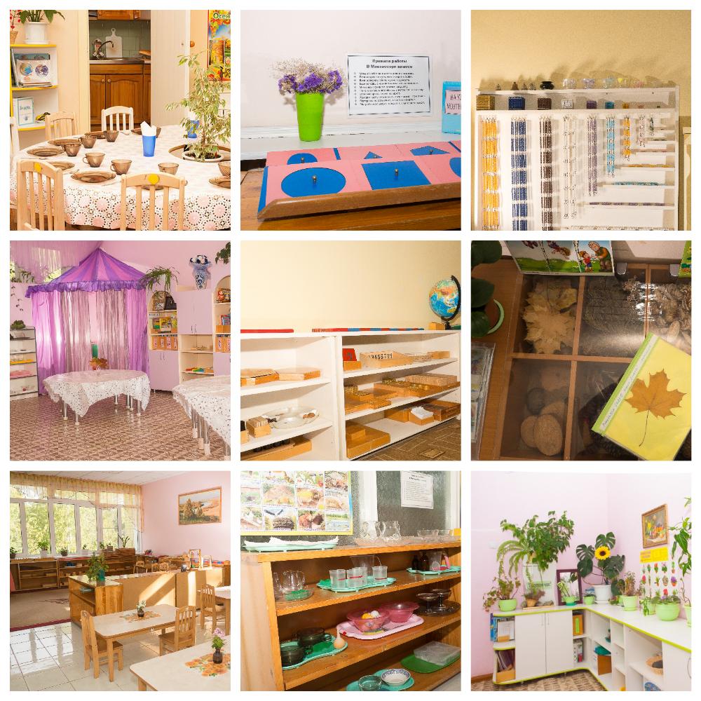 Интерьеры групп нашего детского сада Монтессори Киров от 3 до 7 лет