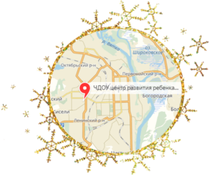 В центре Кирова. Карта. Новый год для детей в Кирове